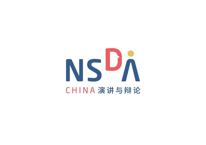 2019年第七届NSDA全国总决赛即将开赛,围观速来!